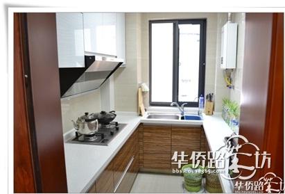u型厨房放冰箱洗衣机效果图