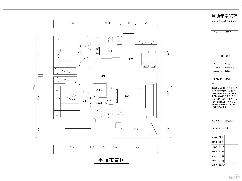80平方设计图
