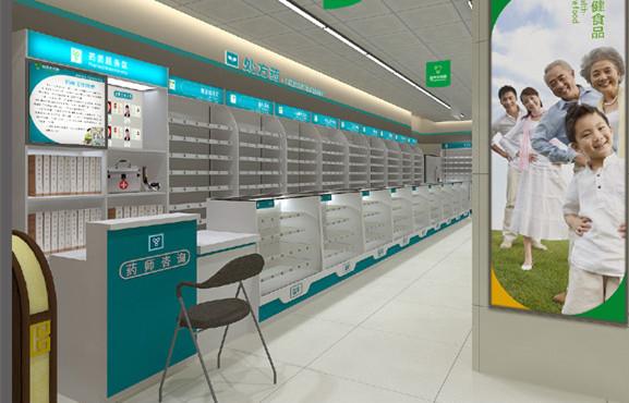 成都连锁药店店面装修设计公司|最专业的店面设计装修
