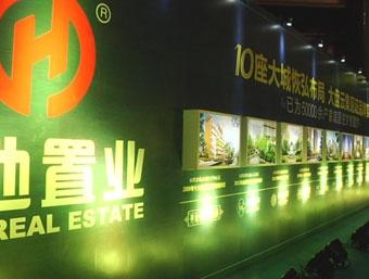 华地翡翠蓝湾视频图