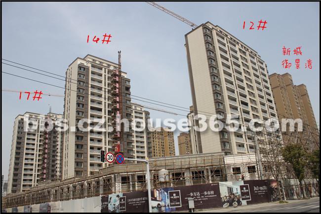 > 【叮当跑盘记】中海龙城公馆:一期底商pk二期底商,谁更繁华?