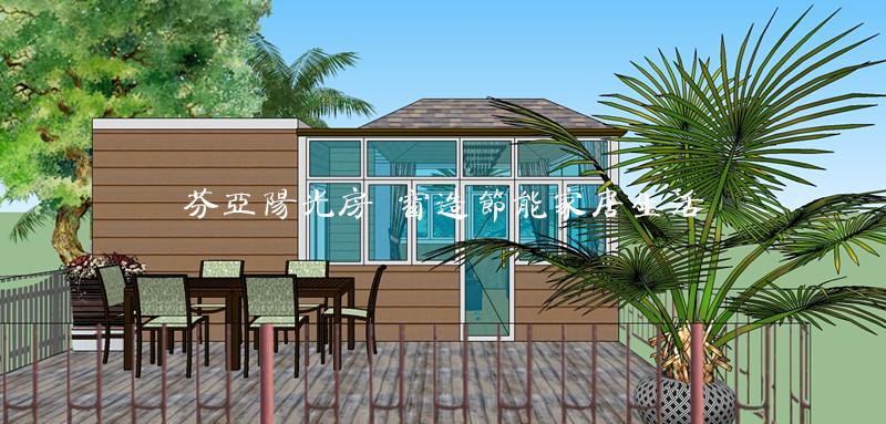 南京芬亚阳光房阳台设计有限公司之芬亚阳光房*百家湖