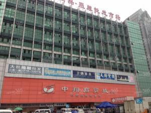 中翔商贸城(一至三区),苏州中翔商贸城(一至三区)二手房租房