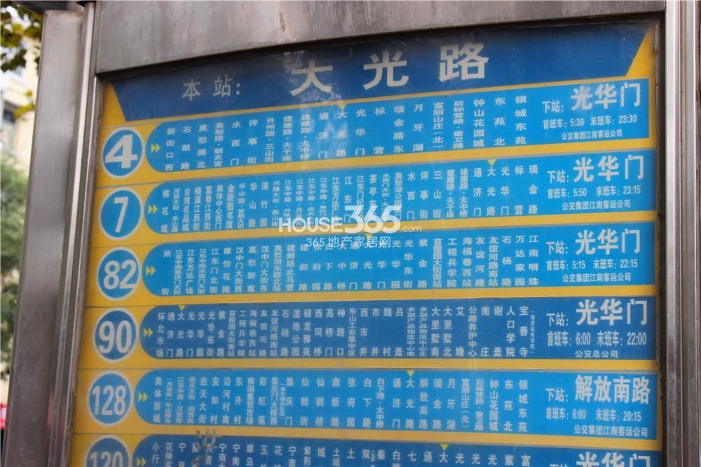 嘉里置业地块靠近大光路公交站台(11.19)