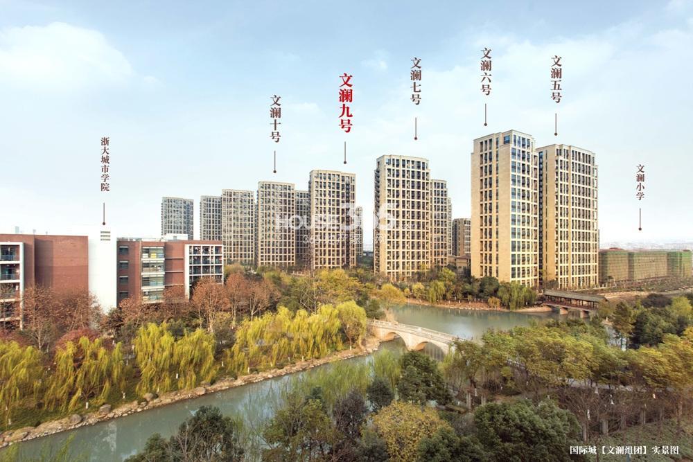 """2015年2月底中国铁建国际城""""文澜""""组团实景图"""