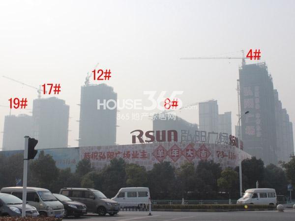 弘阳广场4#、8#、12#、17#、19#楼工程进度图(2015.2)