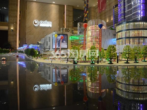 自游港·奥特莱斯广场实景图