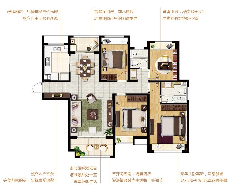 澜调国际D1户型141㎡四室两厅两卫