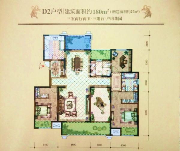 中海开元壹号D2户型图