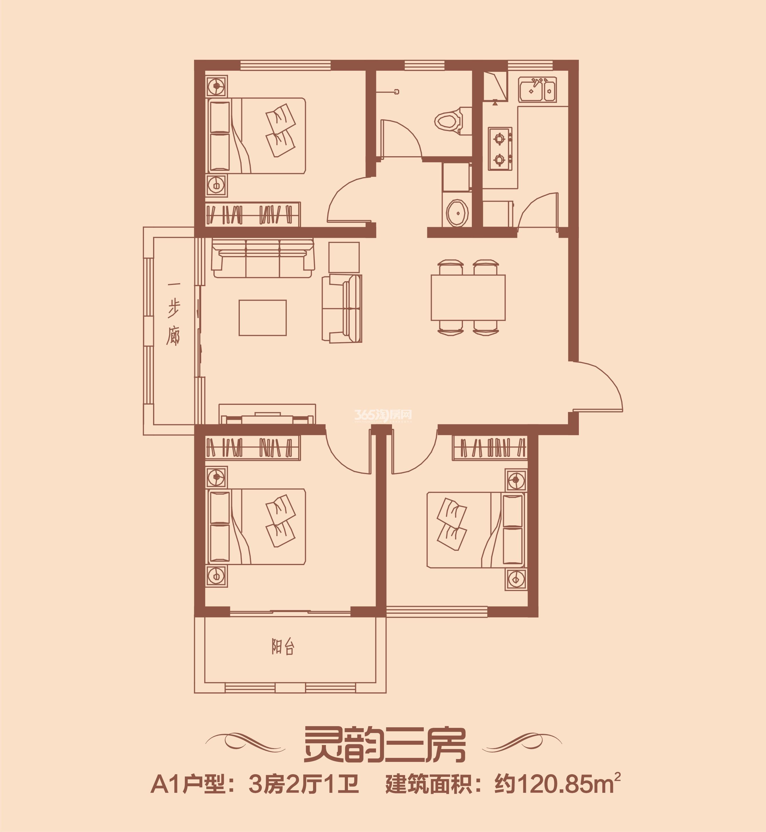 灵韵三房A1户型