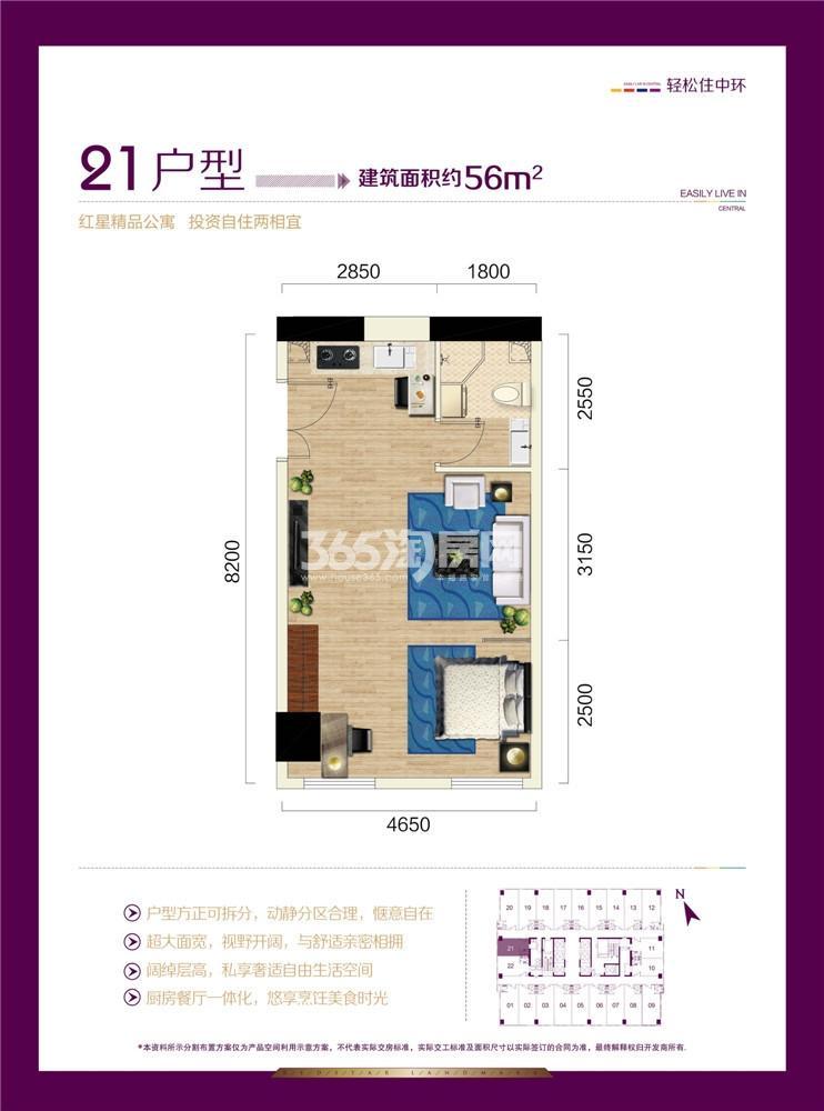 09户型 1室1厅1卫 76㎡_天津红星国际广场_天津新房网