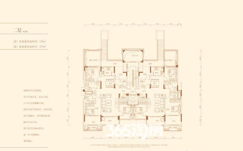 旭辉湖山源著Y32#洋房二层平面图