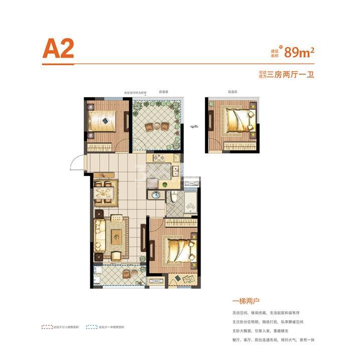 迎春城橙家三室两厅一厨一卫 89㎡户型图