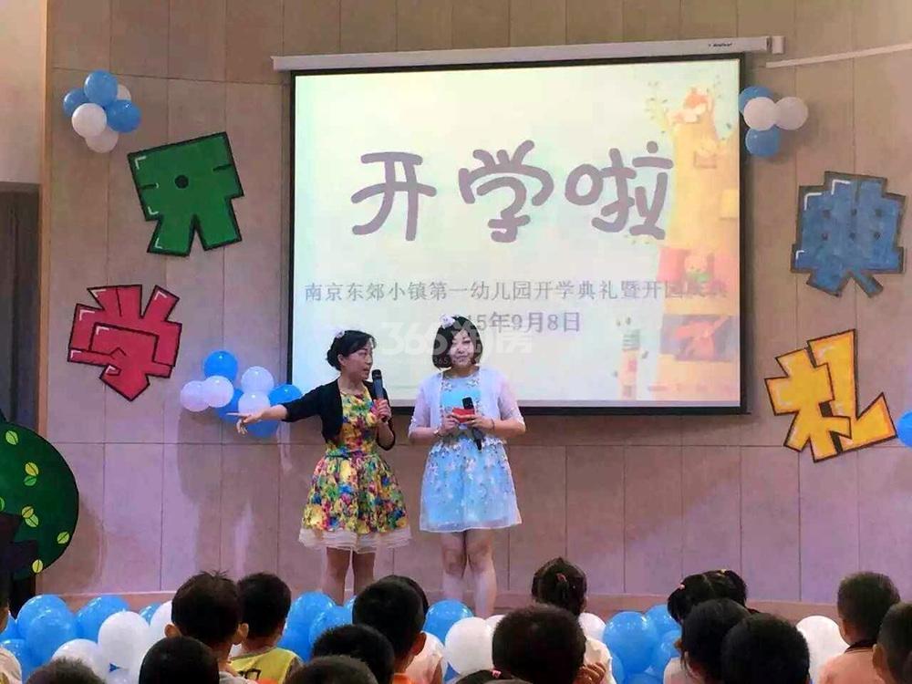 银亿东城南面一幼开学典礼实景图(9.8)