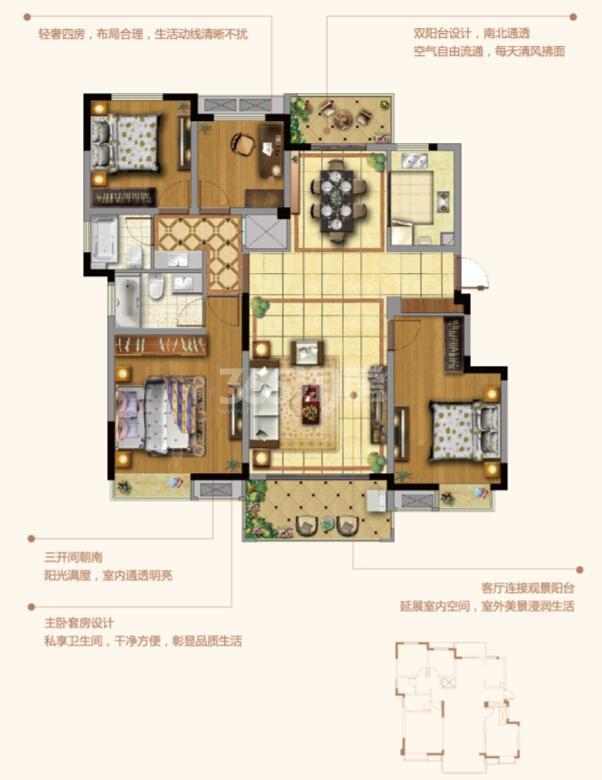银亿东城12街区标准层D户型