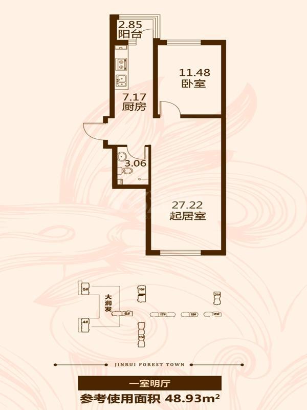 4#、15#、16#一室一厅