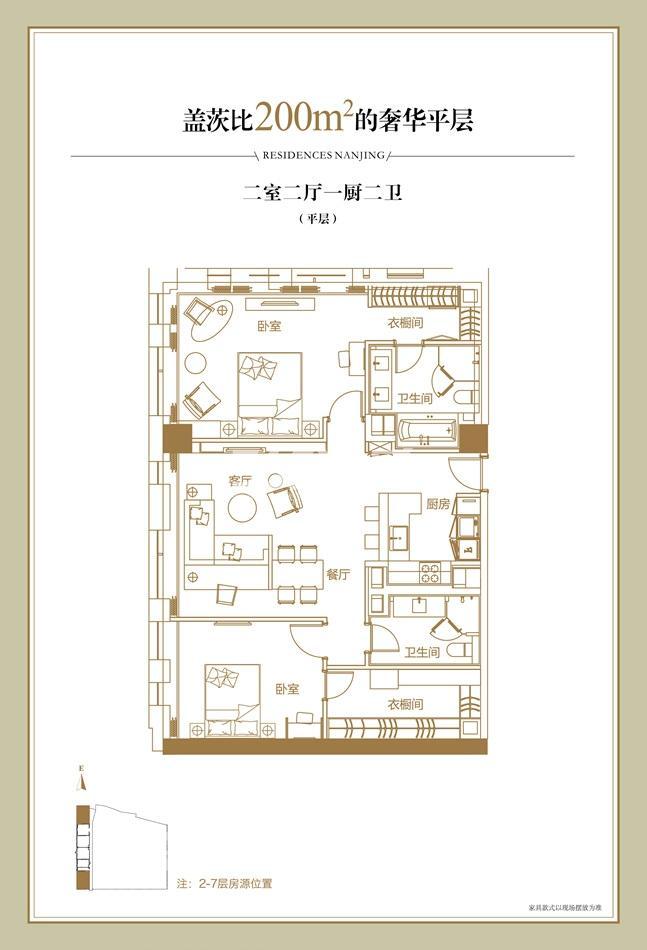 金奥费尔蒙公寓200㎡盖茨比户型图