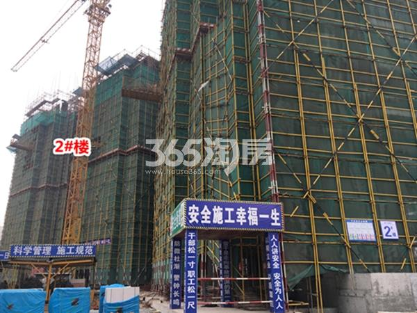三潭音悦二期和园工程进度(2016年4月摄)