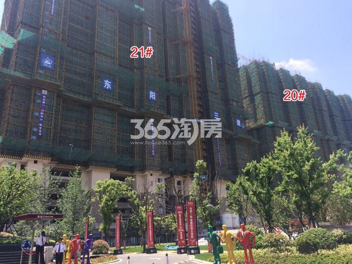雅居乐国际花园21、22号楼施工进程(2016.5)