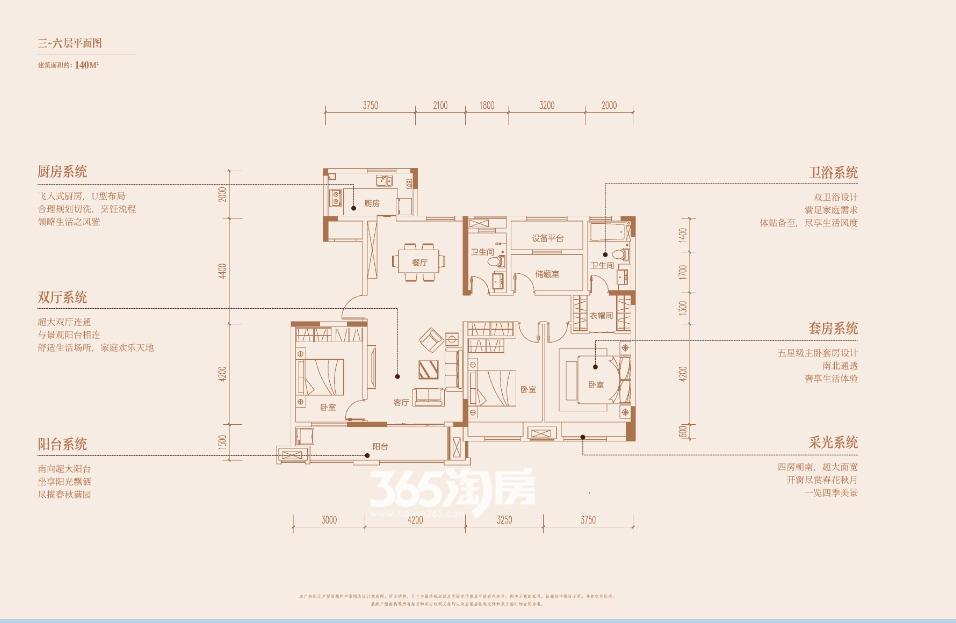 陶冲湖壹号院洋房3-6层平面图