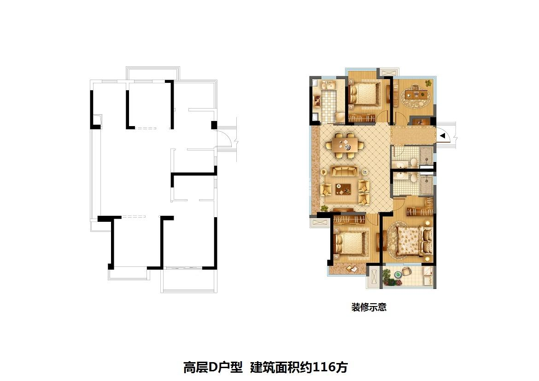 旭辉时代城高层1、3、4、5、6、8、9号楼D户型 116㎡