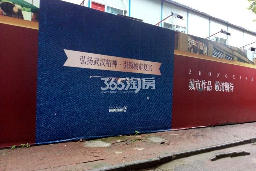 汉口新界广场实景图