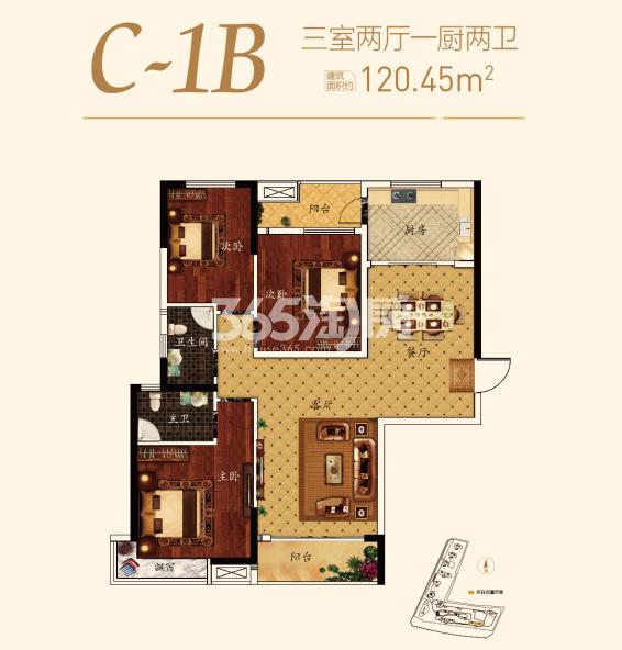 17#C-1B户型