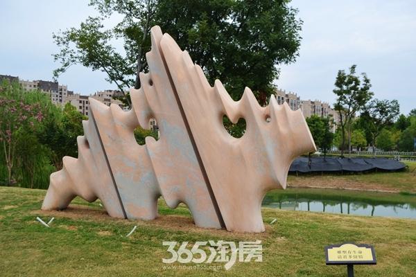 芜湖雕塑公园