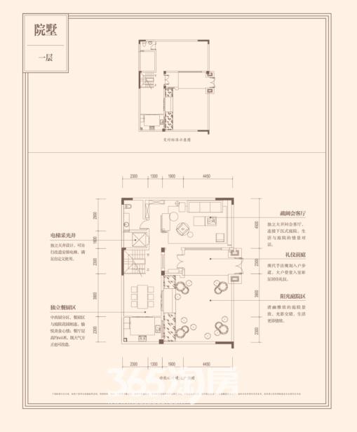 万科城市之光【院墅】(256—282㎡)一层户型图