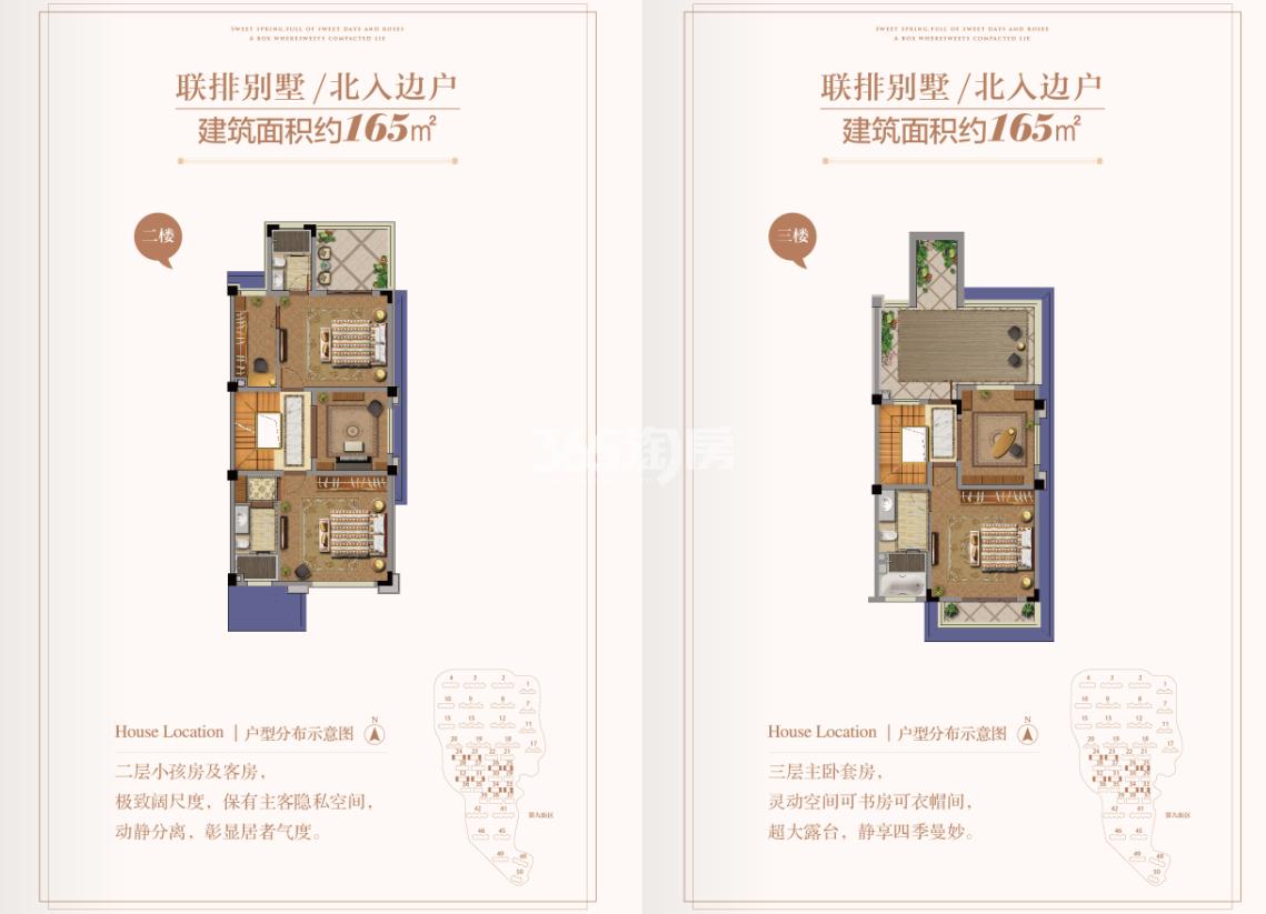 银亿东城联排别墅北入边户户型图