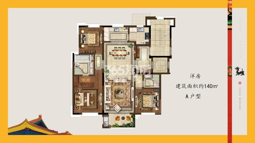 新城璞樾钟山洋房A户型140标准层户型图