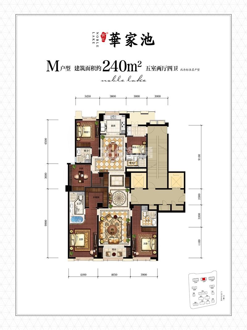 滨江华家池M户型图240方中间套(11、12、13号楼)