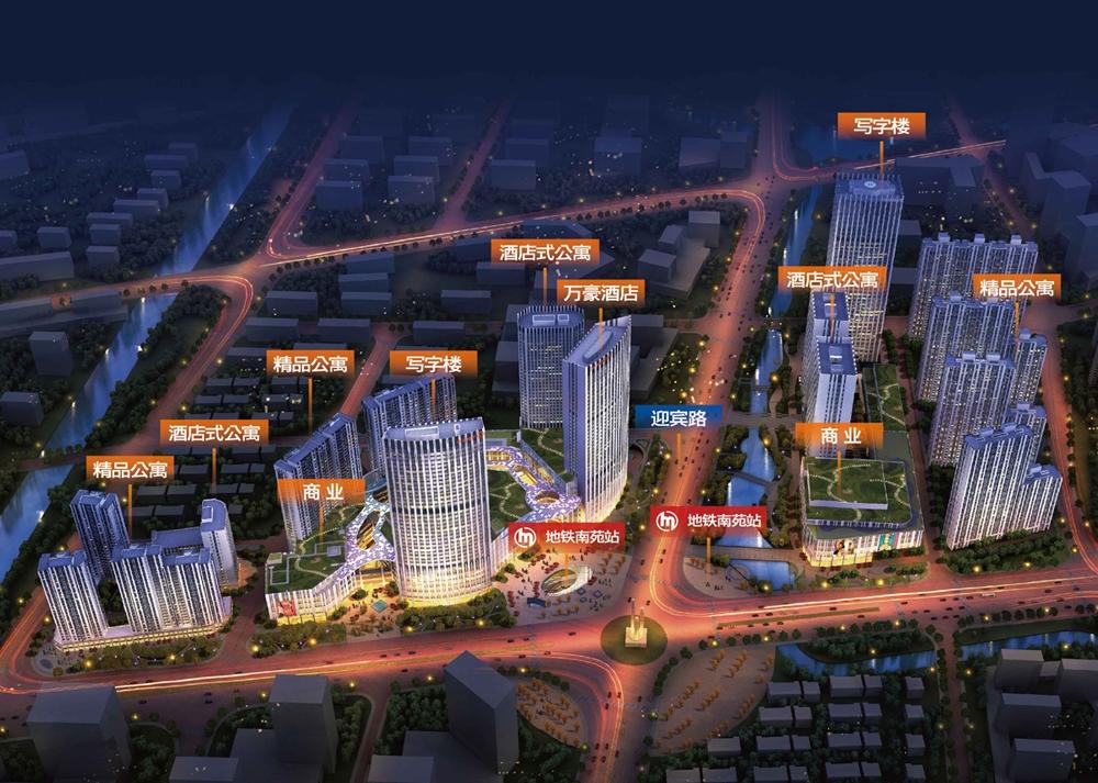 华元欢乐城鸟瞰图