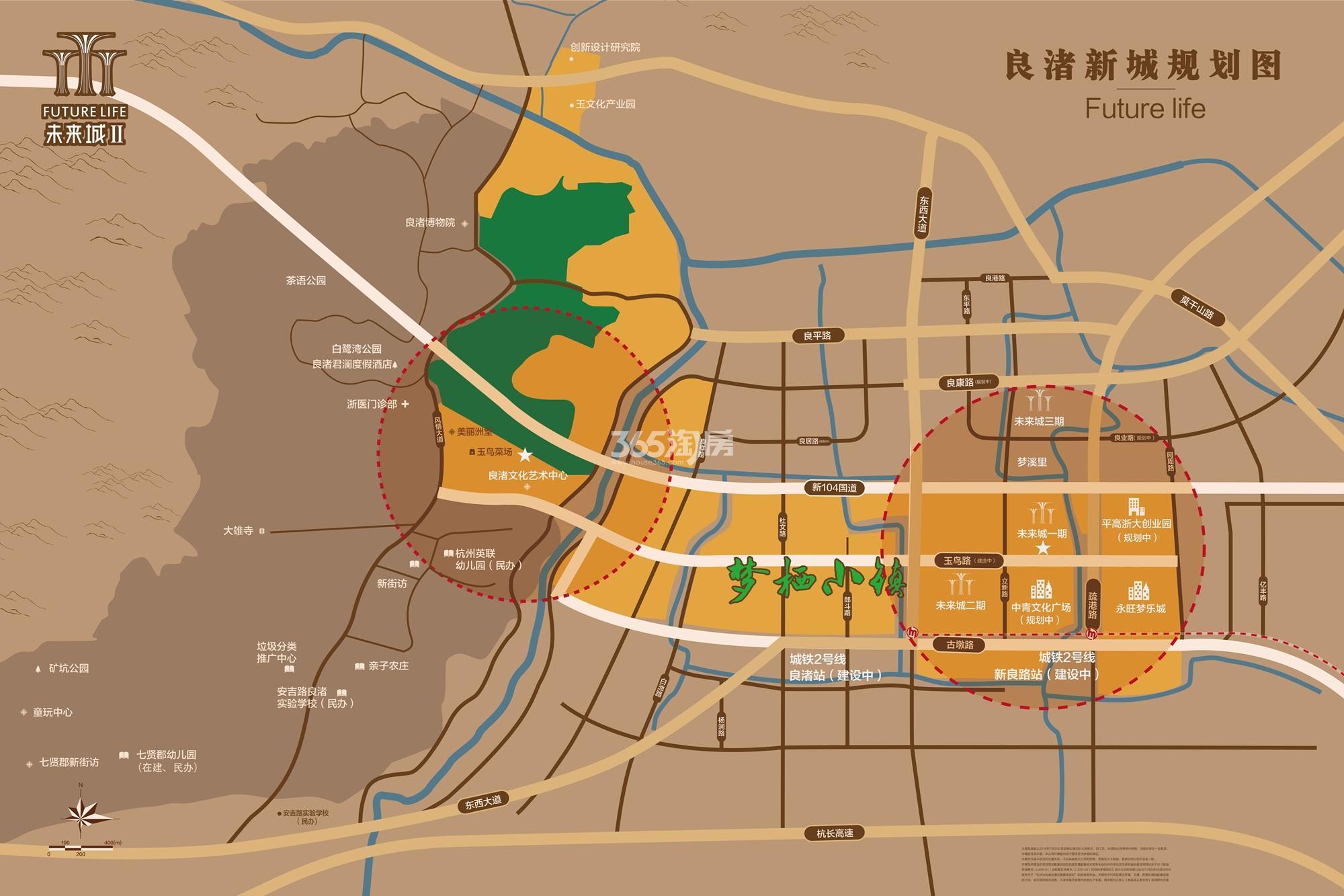 未来城二期交通图