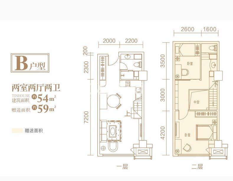 富华博派时代B户型两室两厅一厨一卫54平米