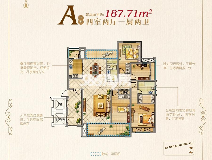 凤鸣湖公寓A户型