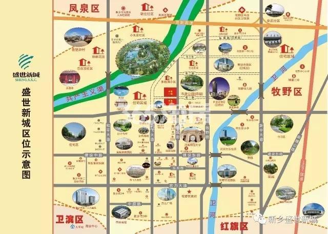 盛世新城交通图