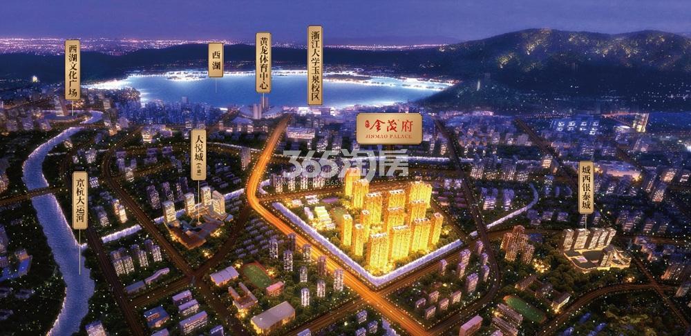 首开杭州金茂府大区位鸟瞰图