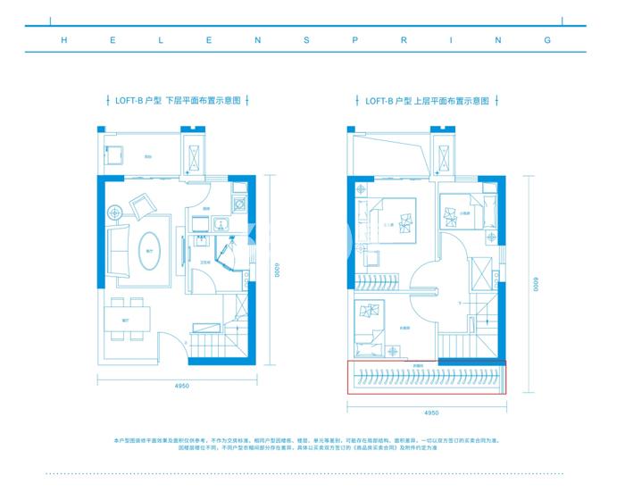海伦春天14号楼B户型三室两厅一厨一卫44平示意图