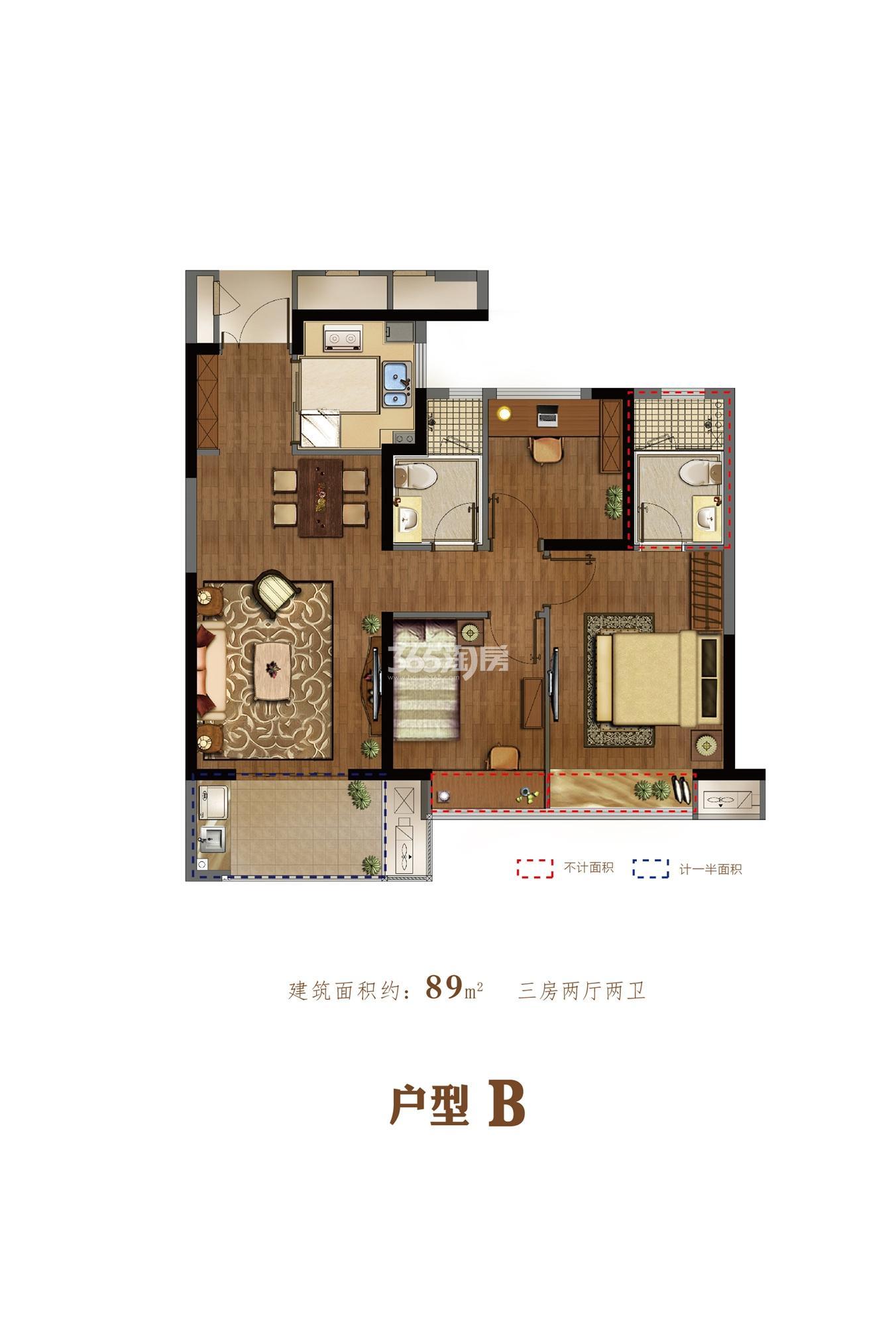 荣安翡翠半岛高层12-16号楼中间套B户型 89㎡