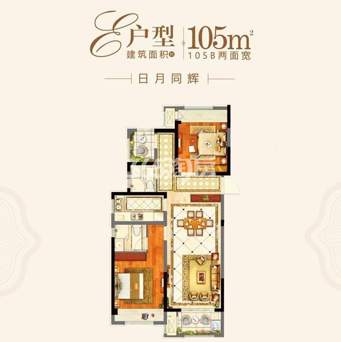 融创东方御园高层E户型105平户型图