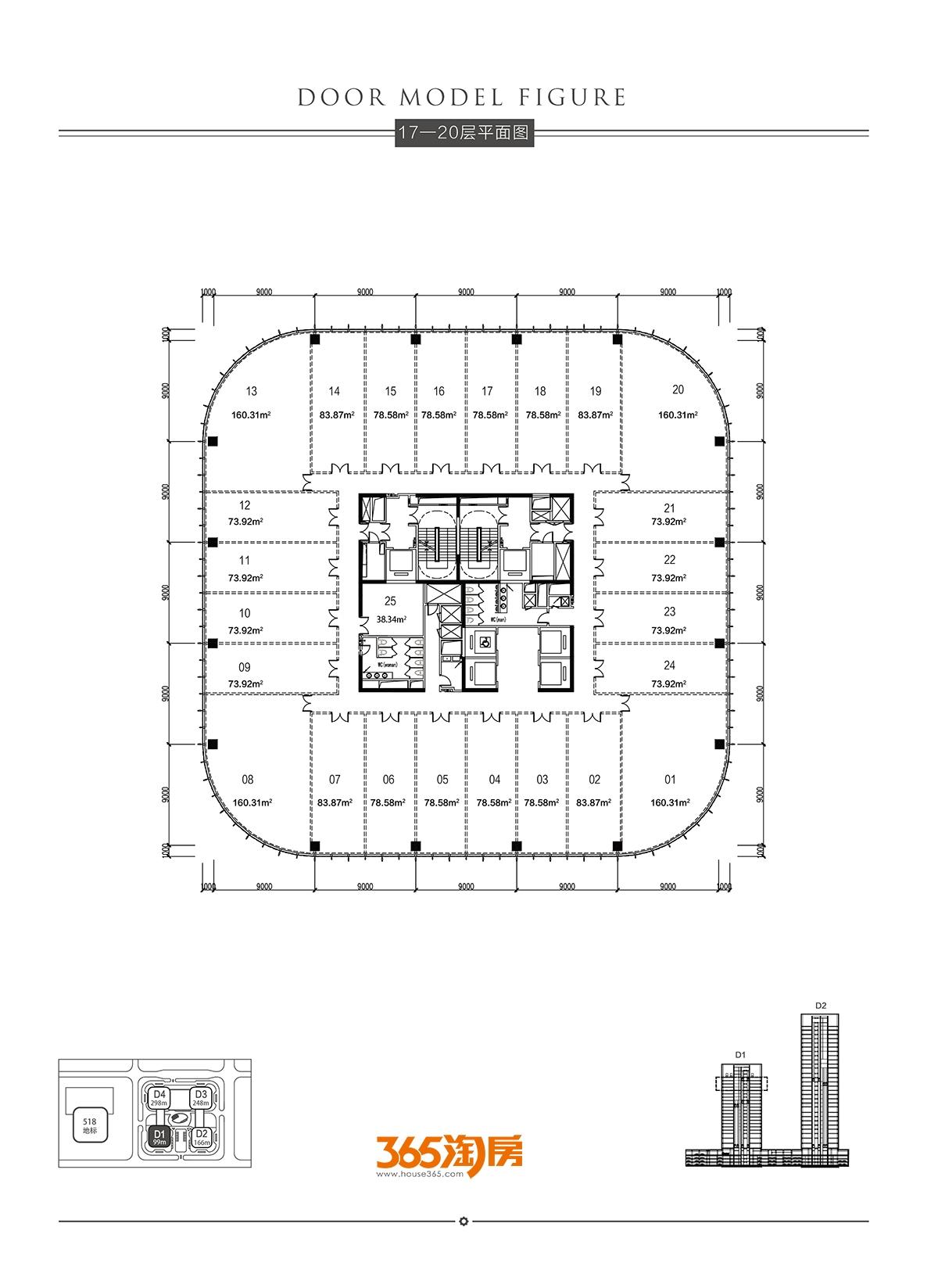 恒大中心湾之星写字楼17-20层楼层图