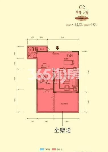 恒大御龙湾洋房G2-24室2厅3卫1厨192.68㎡(赠送部分)