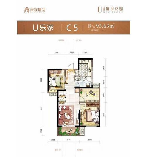 金辉优步花园 C5户型 3室2厅1厨1卫93.63㎡
