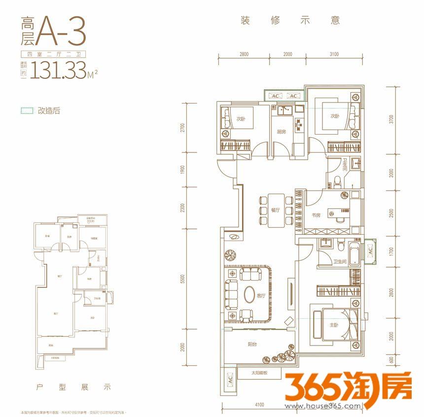 蓝光公园1号A-3高层 131.33户型图