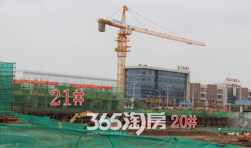 金科海昱东方20#、21#工程进度图(2017.10.1)