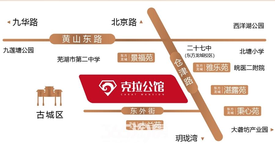 克拉公馆交通图