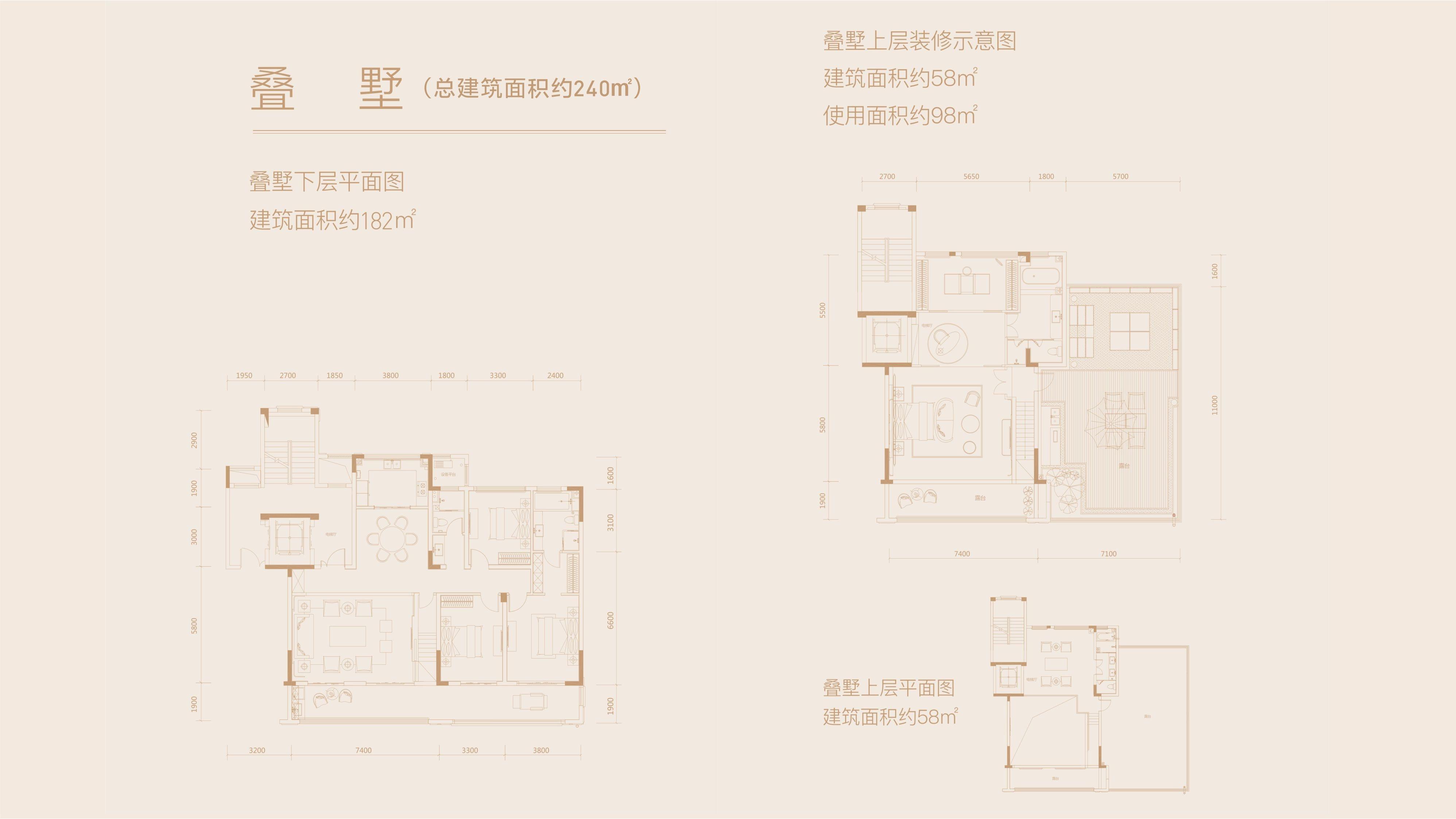 偉星玖璋臺疊墅戶型圖-240