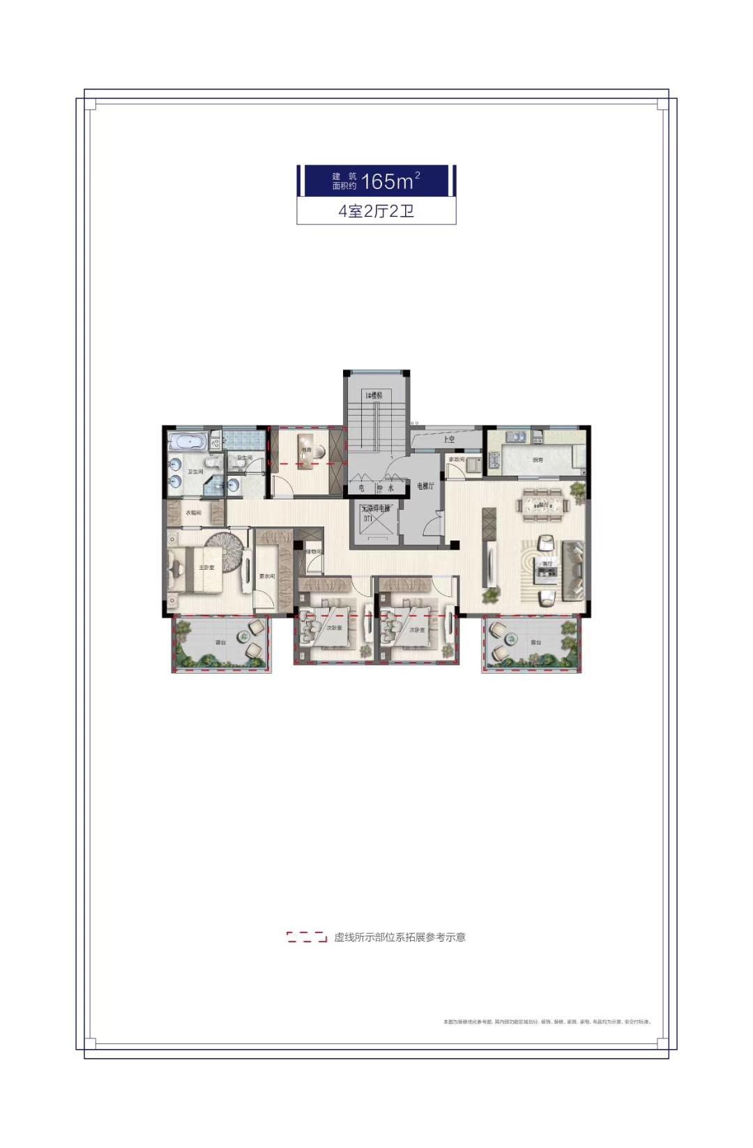银城云谷天境7、8号楼165方户型图