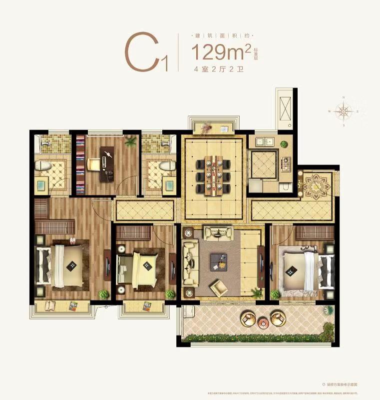 睿创新筑C1户型建筑面积129㎡